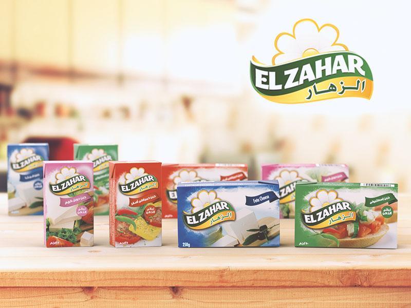 El Zahar Dairy Land | IPI